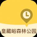 无锡善卷洞风景区app手机版下载 V1.1