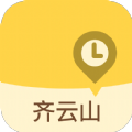 齐云山手机版app下载 v1.1