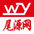 尾源网商城官网app软件下载 v00.00.0164