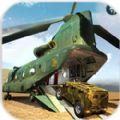 越野美国陆军运输车游戏中文汉化版 v1.0