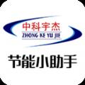 北京中科宇杰app手机版下载 v1.0.0