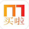 买啦钱包官方app软件下载 v4.0.2