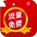 中国电信免流卡官网申请入口软件 v1.0