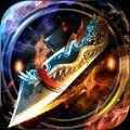 怒焰屠龙手游官方正版 v1.0.0