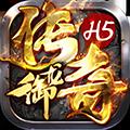 御龙传奇H5游戏在线玩 v1.0.0