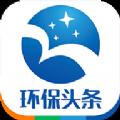 环保头条手机版app免费下载 v1.0.0