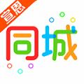 宣恩同城平台手机版app下载 v3.3.2