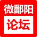 微鄱阳论坛app下载手机版 v1.0