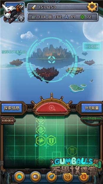 《不思议迷宫》破碎的元素大陆