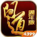 问道手游周年版官网最新版本 v2.005.0509