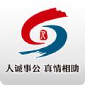 青岛智慧人社官网版