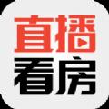 焦点直播看房安卓版app下载 V1.1.3