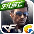 cf手游2016官方体验服 v1.0.19.140