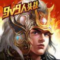 霸业三国手机游戏官方网站 v1.0