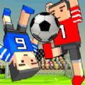 双人足球对战中文版