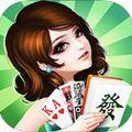 牌缘南通长牌安卓游戏官网版 v1.9.0