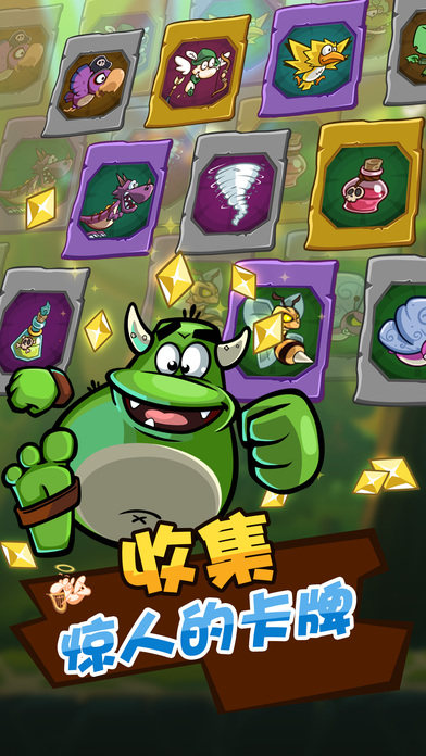 卡牌萌兽2最新版图1