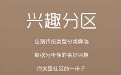 四虎影视2018图1