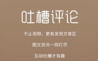 四虎影视2018图2