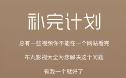 四虎影视2018图3