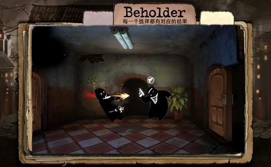 旁观者Beholder安卓下载 旁观者Beholder游戏汉化中文版下载地址[图]