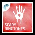 恐怖铃声下载app手机版 V8.0.5