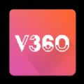 V360app手机版下载 v1.0.0