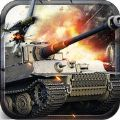 坦克警戒起义时刻手游官方网站 v3.0.2