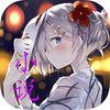 h小说大全TXT全本免费阅读器手机app下载 v1.0