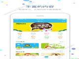 Fwatch二维码密码app官方下载 v3.7.6