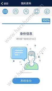 月光蓝卡app手机版下载图2: