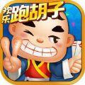欢乐永州棋牌官方游戏手机版 v1.0.0