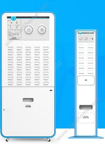 来电充电宝软件app官方下载安装图3: