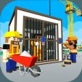 监狱施工新建筑中文汉化版下载 v1.2
