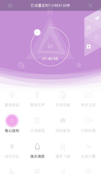 小睡眠app的最佳组合是什么?小睡眠app最佳组合介绍[图]
