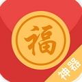 流星雨红包挂免费授权码app下载安装 v1.0