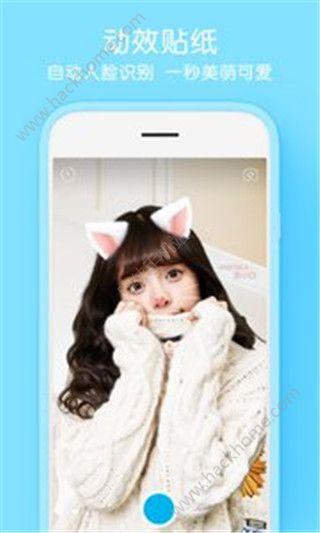 腾讯自拍相机手机版app下载安装图4: