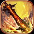 超级剑尊官网下载百度版 v1.0
