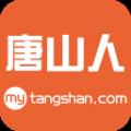 唐山人手机版app官方下载 v1.0.12