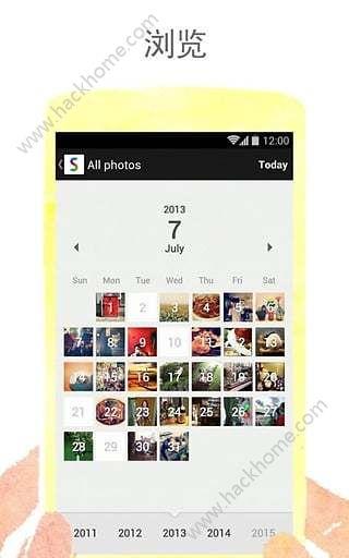Scene相册管理手机版app下载图4:
