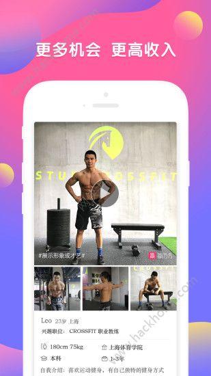 简历秀app手机版下载图4: