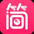 简历秀app手机版下载 V1.0