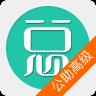 公共卫生执业助理医师总题库官方手机版下载 v3.9