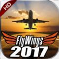 飞行模拟驾驶2017中文版