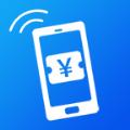 手机借钱软件app下载安装 v1.6.5
