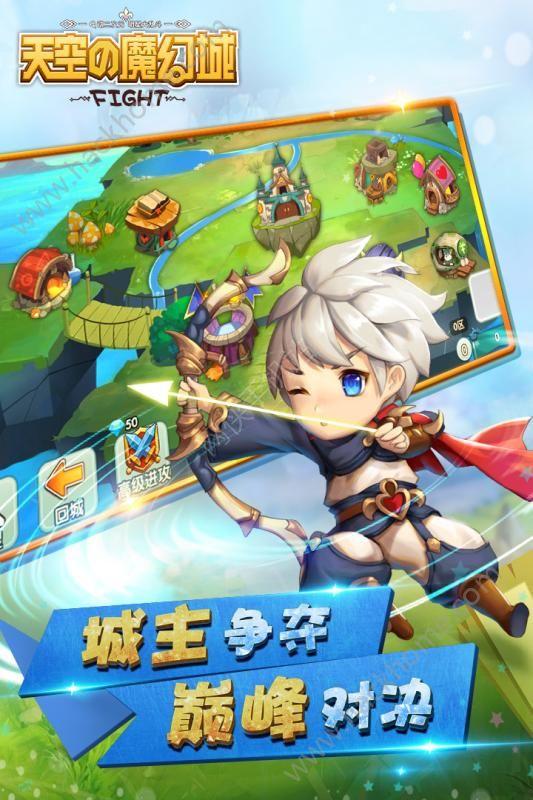 天空的魔幻城手游官网安卓版图4: