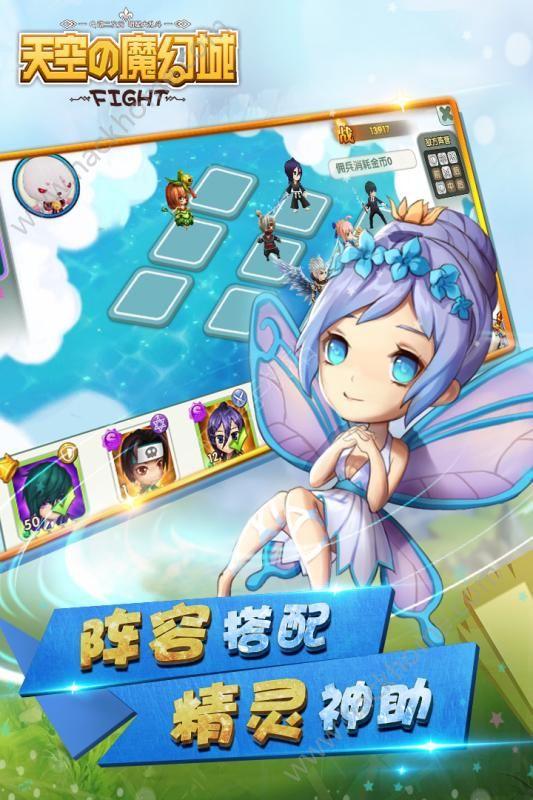 天空的魔幻城手机游戏九游版图2: