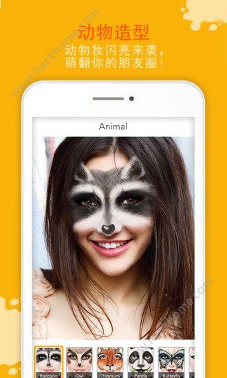 玩美fun相机app手机版官方下载图4: