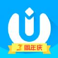 聚优财app安卓版下载 v3.2.2