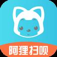 阿狸扫呗官网app下载手机版 v1.01